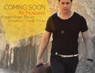 دانلود دموی آهنگ جدید علی حسینی به نام خودت خواستی برم