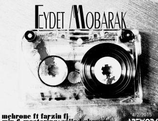 دانلود آهنگ جدید مهر1 و فرزین اف جی به نام عیدت مبارک