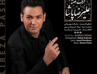 Alireza Pasha – Harfeh Nagofteh