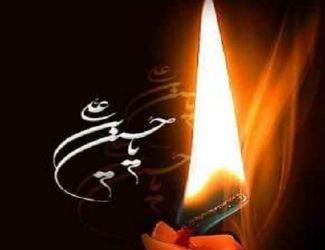 Abolfazl Sheykhi & Hatef Sadeghi – Safaye Haram