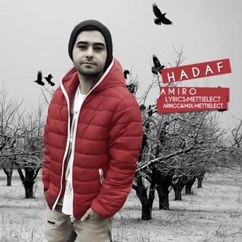 آهنگ جدید هدف از امیرو