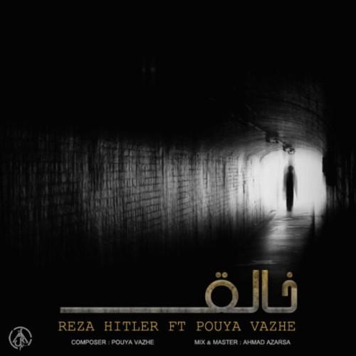 آهنگ جدید خالق از رضا هیتلر و پوریا واژه