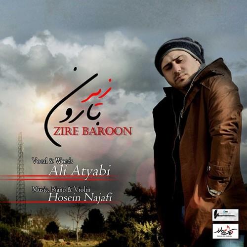 آهنگ جدید زیر بارون از علی اطیایی