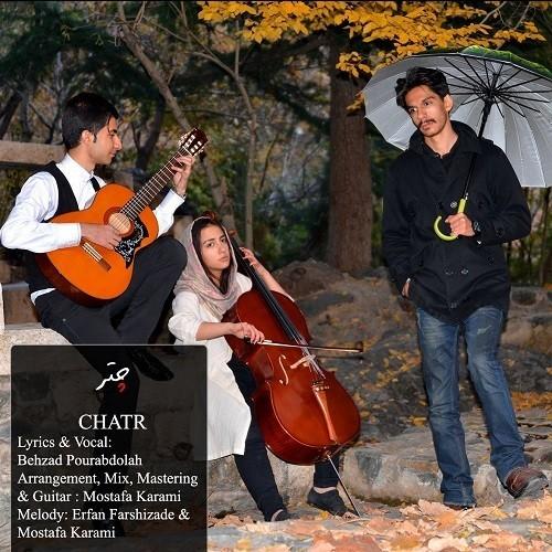 آهنگ جدید چتر از بهزاد پورعبدالله