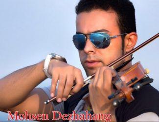 دو آهنگ جدید محسن دژآهنگ به نام انتظار فرج و سالومه