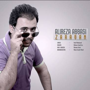 آهنگ جدید علیرضا عباسی به نام ضربان