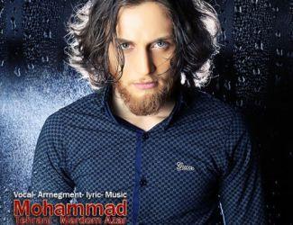 دانلود آهنگ جدید محمد تهرانی به نام مردم آزاد