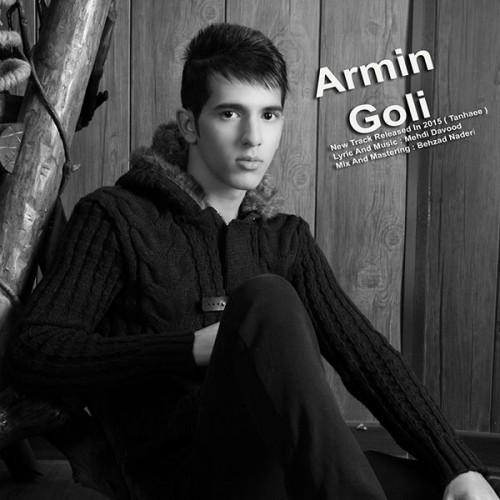 دانلود آهنگ جدید آرمین گلی به نام تنهایی