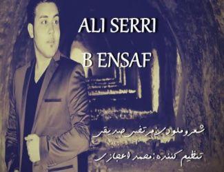 Ali Seri – Bi Ensaf