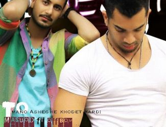 Masoud Torabi ft. Offboy – To Mano Ashegh Kardi