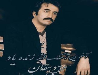 Mojtaba Dehghan – Dige Ja Zadam