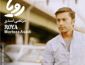 Morteza Asadi – Roy
