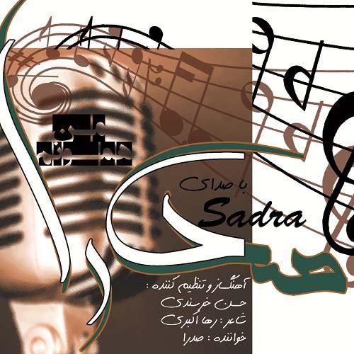 Sadra – Man Hamoonam