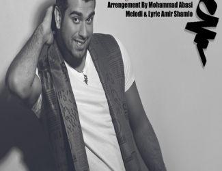 Mohammad Golbaz – Bargard