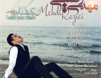Mehdi Raziei – Bargashtanet Arezoomeh