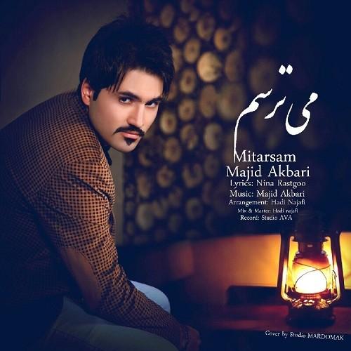 Majid Akbari – Mitarsam