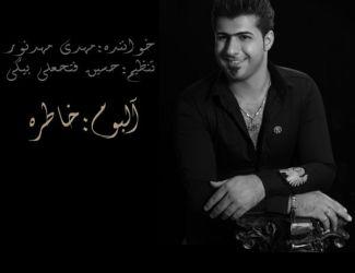 Mehdi Mehdnour – Khatereh