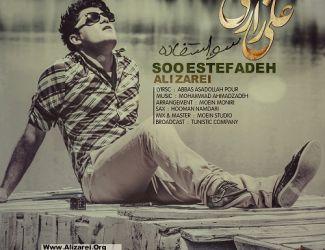 Ali Zarei – So Estefadeh