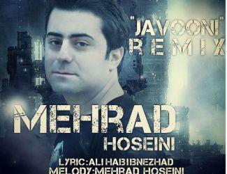 Mehrad Hosseini – Javooni
