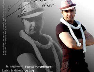 Ali Barekat – Soot Bezan