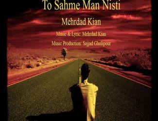 Mehrdad Kian – To Sahme Man Nisti