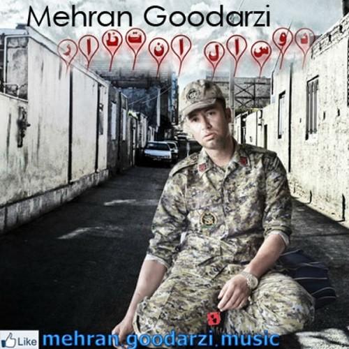 Mehran Goodarzi – 2 Sal Entezar