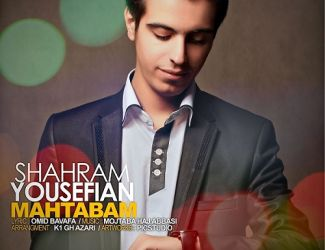 Shahram Yousefian – Mahtabam