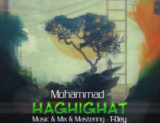 Mohammad – Haghighat