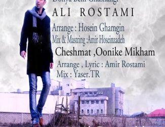 Ali Rostami – 3 New Track's