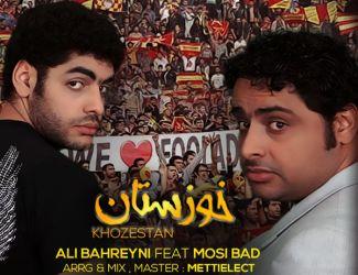 Ali Bahreyni Ft. Mosi Band – Inja Khoozestaneh