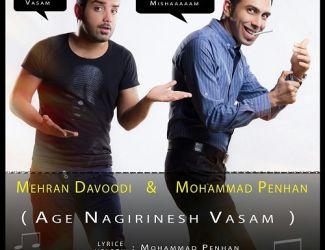 Mohammad Penhan & Mehran Davoudi – Age Nagirinesh Vasam