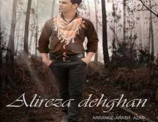 Alireza Dehghan – Sarnevesht