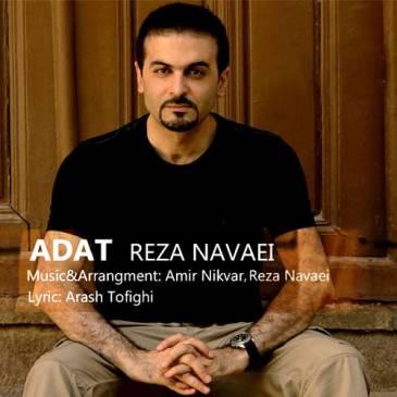 Reza Navaei – Adat