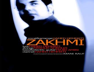 Hamed Hemai – Zakhmi