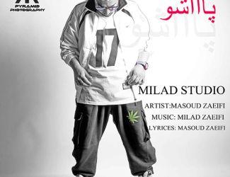 Masoud & Miald Zaeifi – Paasho