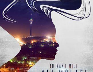 Ali Molaei – To Nakh Midi
