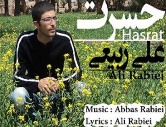 Ali Rabiei – Hasrat