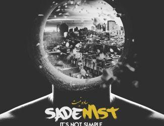 Navid Echo & Amin Shabankareh – Sade Nist