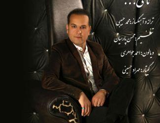 Saeed Zandmanesh – Ta Key