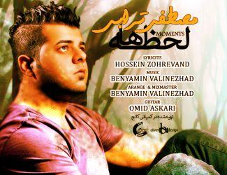 Mostafa Torabi – Lahzeha