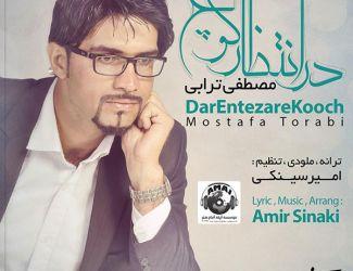 Mostafa Torabi – Dar Entezare Kooch