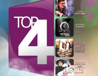 دانلود مجموعه برتر آهنگ های آبان ماه