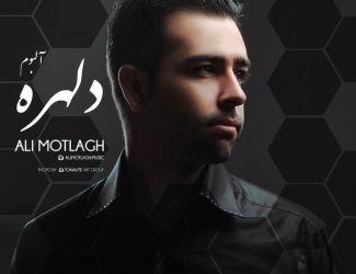 دانلود آلبوم جدید علی مطلق به نام دلهره
