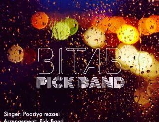 دانلود آهنگ جدید گروه پیک به نام بی تاب