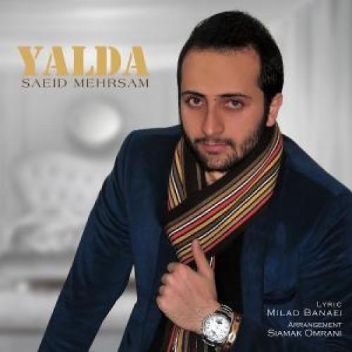 دانلود آهنگ جدید سعید مهرسام به نام یلدا