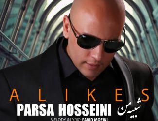 دانلود آهنگ جدید پارسا حسینی به نام شبیه من