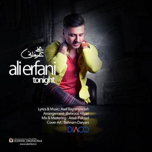 دانلود آهنگ جدید علی عرفانی به نام امشب