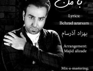 دانلود آهنگ جدید بهزاد آذرسام به نام با من بمون