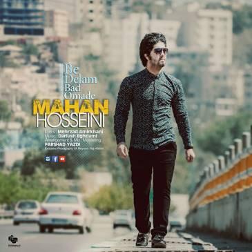 دانلود آهنگ جدید ماهان حسینی به نام به دلم بد اومده
