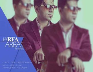 دانلود آهنگ جدید عباس شمس به نام ژرفا